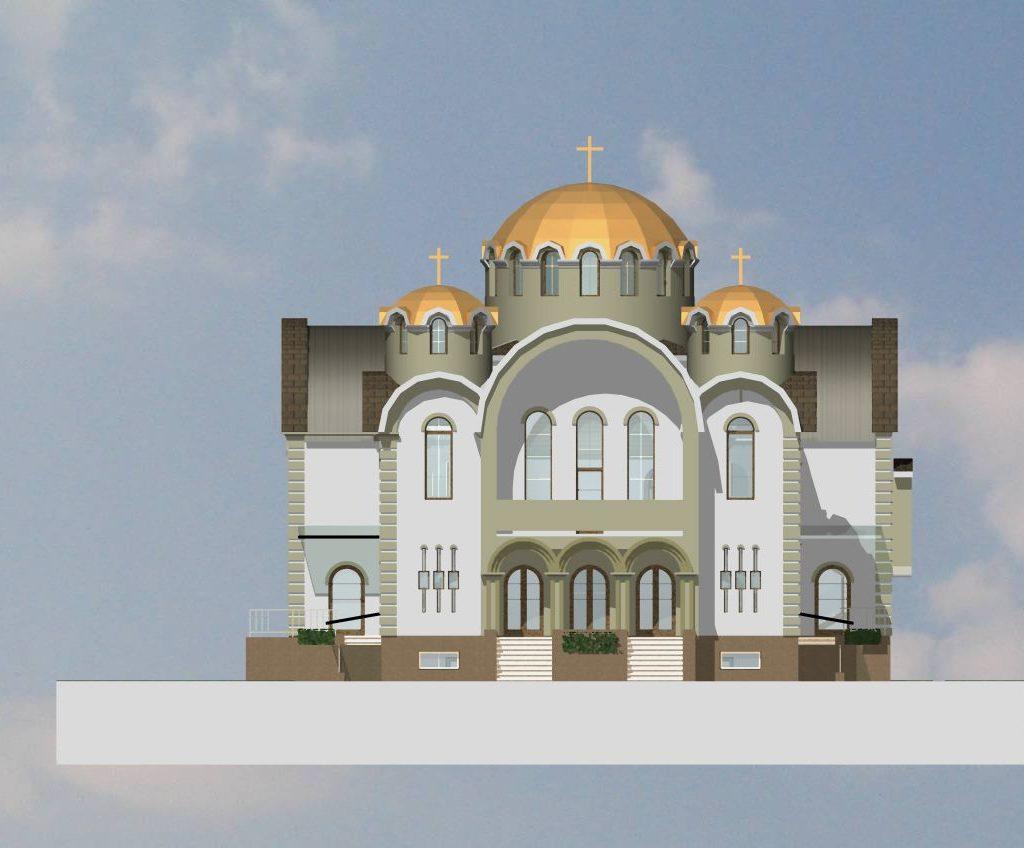 Proyecto, Santa Sofia